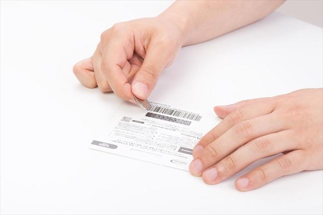 Amazonギフト券の現金化方法