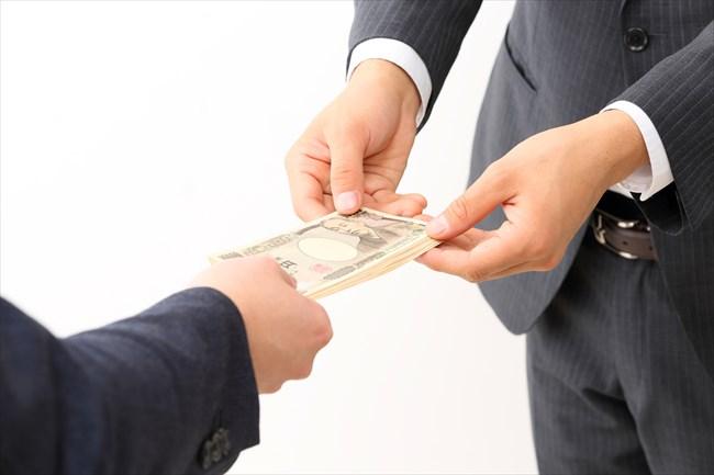買い取り現金化業者を選択