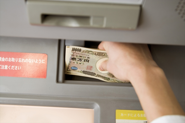 クレジットカード現金化 問題点