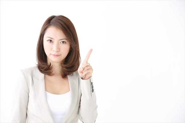 ショッピング枠現金化優良店の選定の仕方3選