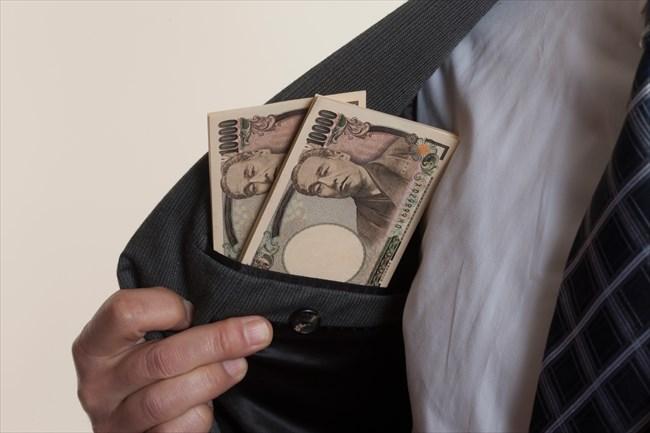 犯罪性の高いクレジットカード現金化について!