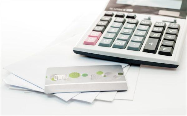 安心くんの換金率は高額である事がわかる現金化業者の平均値