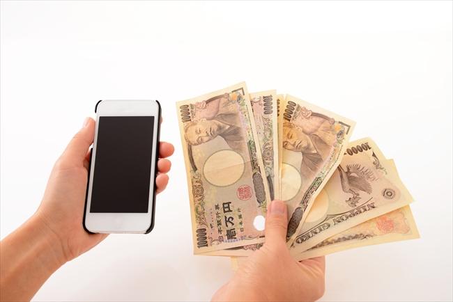 携帯電話の通話料金を現金化する方法
