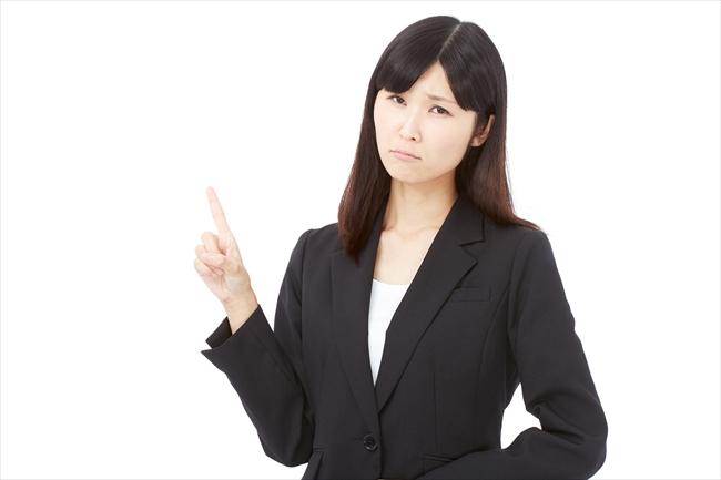 現金化業者を選考する基準