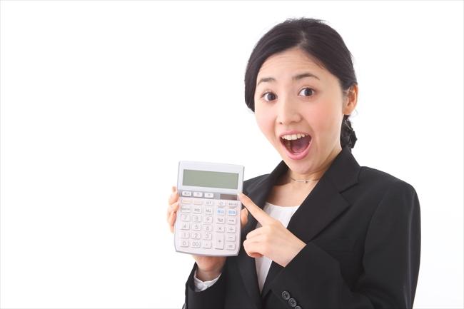 上手なクレジット現金化業者の比較の仕方!