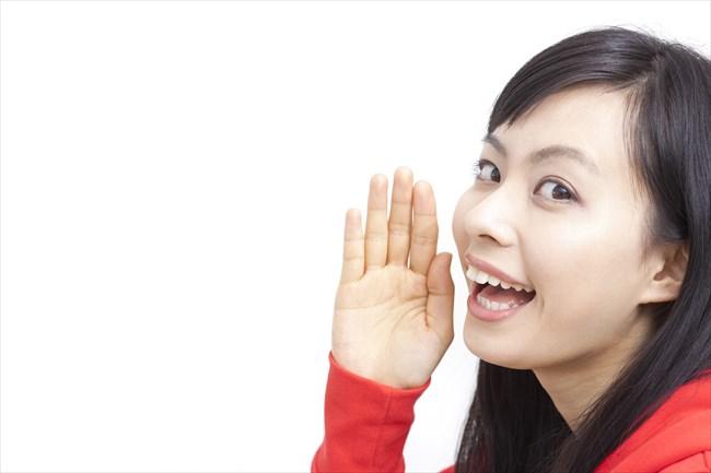 クレジット現金化を利用するなら体験者の口コミを参考