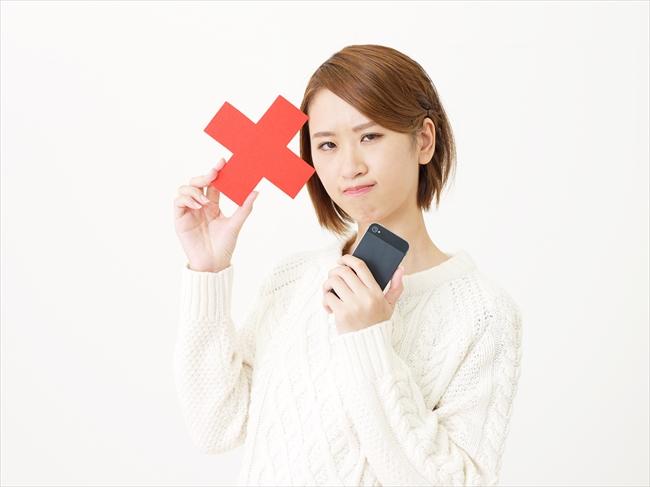 換金目的、現金化行為はカード会社に対して利用規約違反