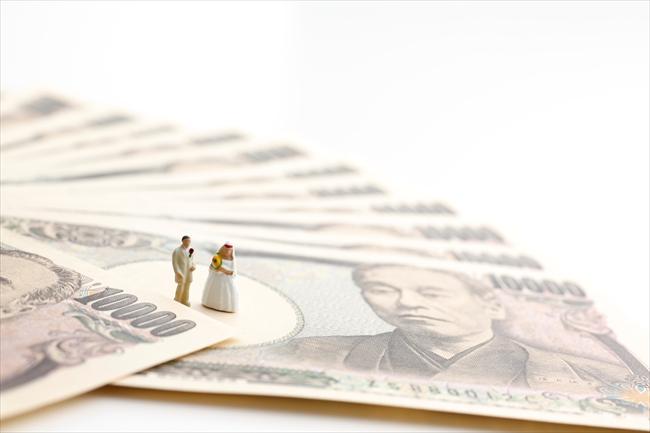 手元に10万円必要!