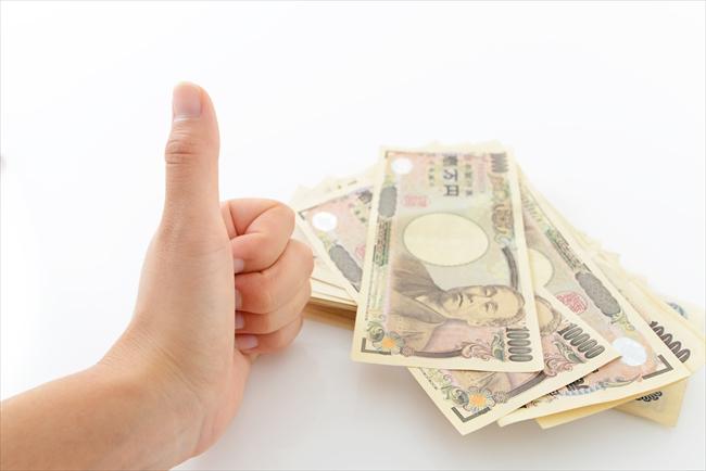 換金率90%以上で現金化する方法