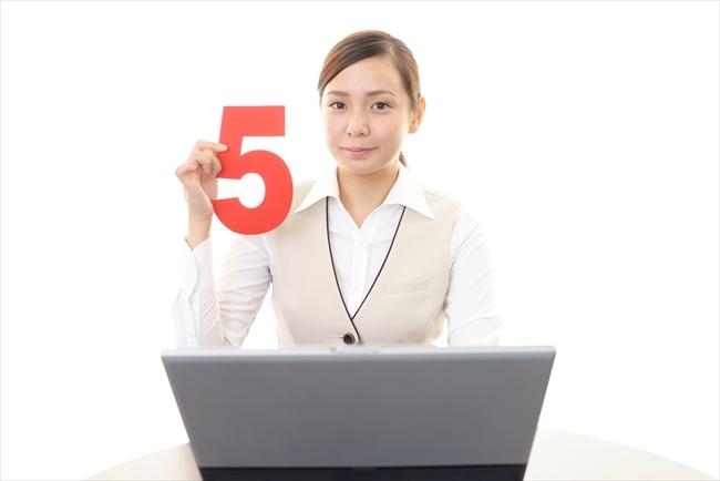 カード現金化サイトの選び方5選