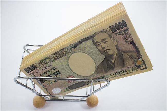 cart-money
