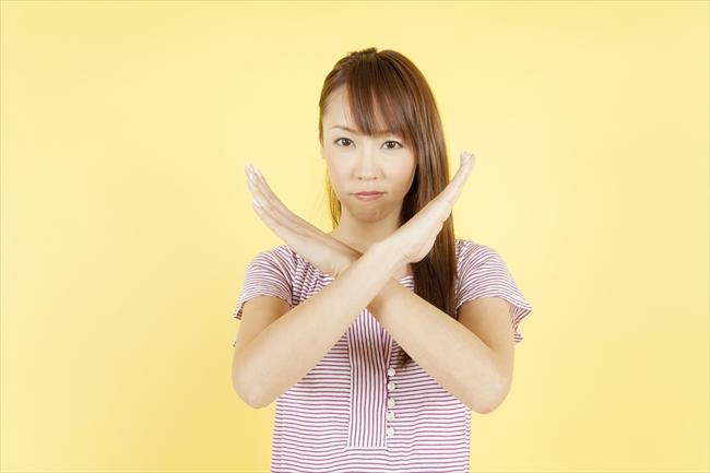 woman-batsu