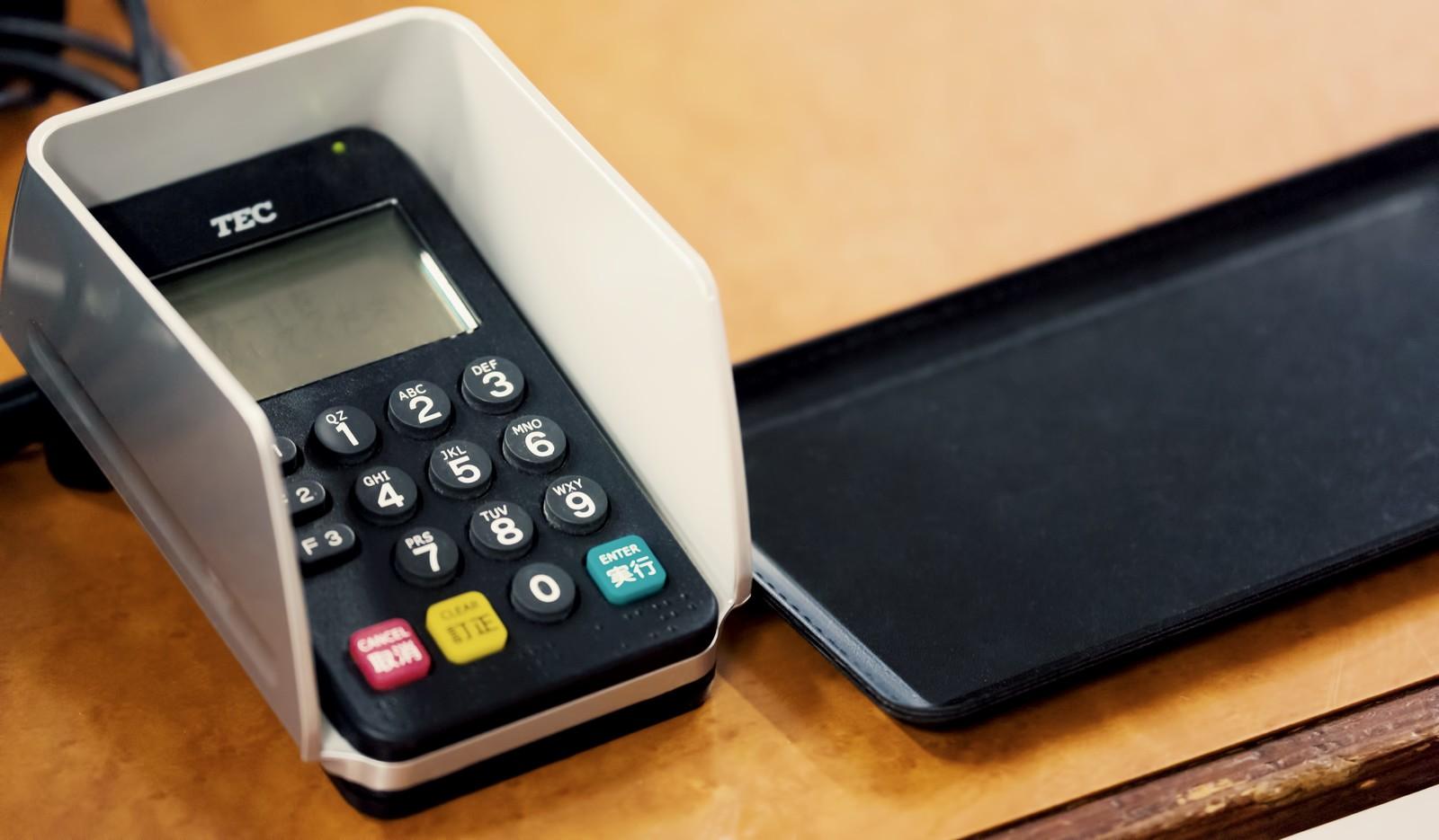 クレジット決済代行会社で現金化