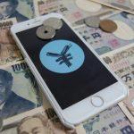 携帯キャリア現金化の危険性について