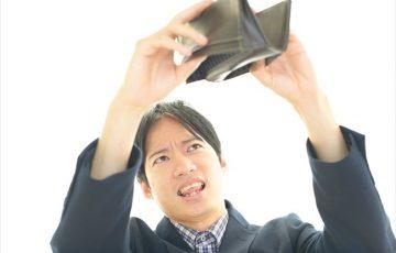 クレジットカード現金化の方法を知らない男性のイメージ