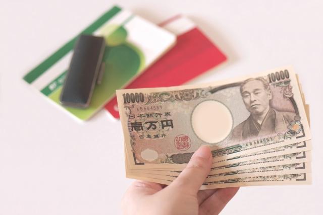 現金化は金利0円で利用可能