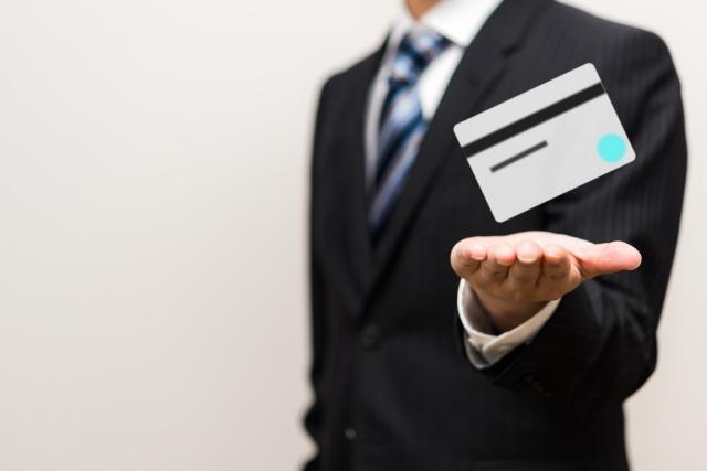 現金化で必要なのは身分証とクレジットカードだけ