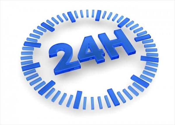 アンフィニクレジットは24時間営業している