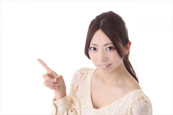 大阪の現金化業者の特徴