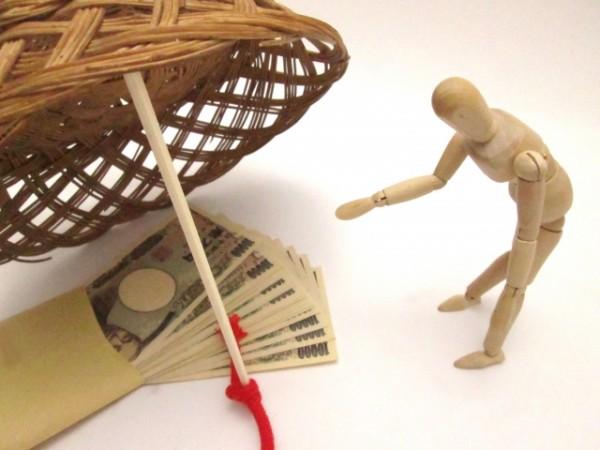 クレジットカード現金化のリスク