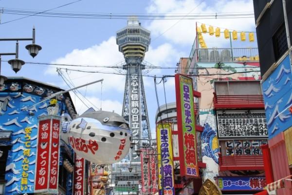 大阪のクレジットカード現金化業者を調べてみた