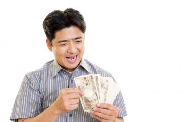 最短5分で現金を作る方法を解説