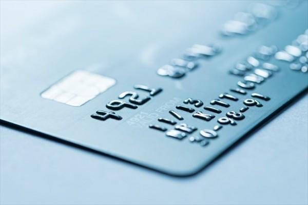 利用にはクレジットカードの写真が必要