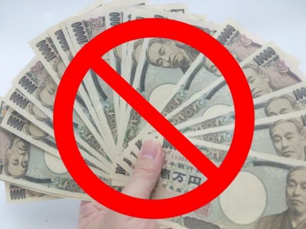 auWALLETの残高を現金化する方法