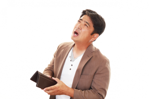 横浜市のクレジットカード現金化業者について