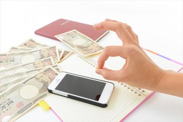iTunesカードを現金化する3つの方法