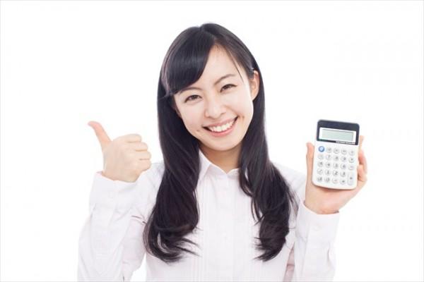 バンドルカードの残高を現金化する方法を解説