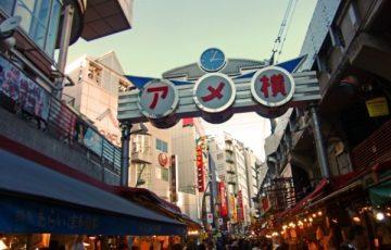 上野駅のクレジットカード現金化業者について