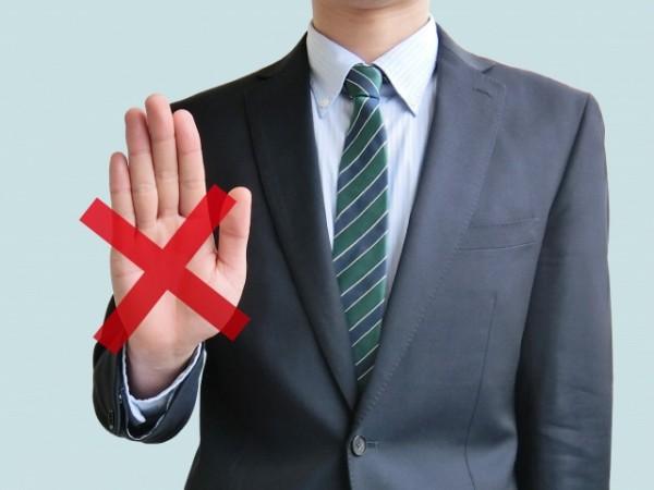 他人名義のカードでは業者を使った現金化はできない