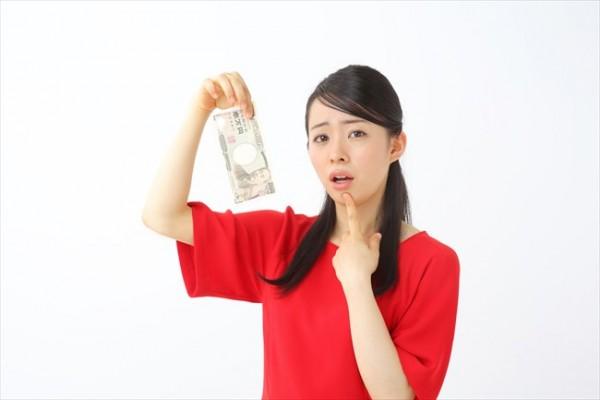1万円以上の決済は絶対にNG!