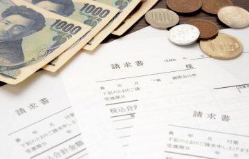 クレジットカード現金化の債務整理について