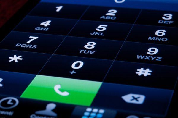 携帯キャリア決済現金化はクレジットカードが必要のない資金調達方法?
